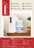 供应净水器100G纯水机可代加工各类家用净水机