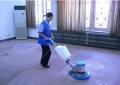 常熟市專業地毯清洗家庭廠房保潔