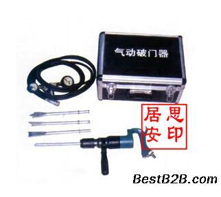 直销居思安QPM-A消防气动破门器