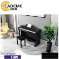佳德美88鍵重錘鍵盤電鋼琴C-801