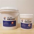 耐磨涂層膠局部修復材料高強度耐磨防腐材料