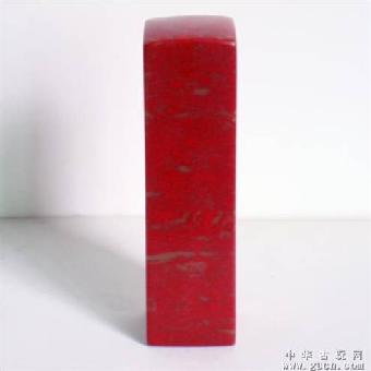 鸡血石 大红袍/关键字:大红袍鸡血石印章如何哪里能卖高价?