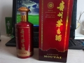 航母紀念茅臺回收北京市用心服務