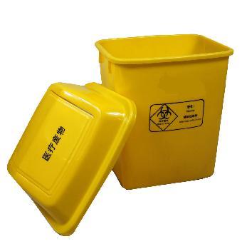 标准医用垃圾桶找广州20l塑料翻盖式医疗垃圾桶