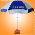 鶴山太陽傘廠生產黑騎士太陽傘廣告鶴山帳篷廠