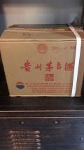 青陽鎮飛天茅臺酒回收-回收煙酒報價單