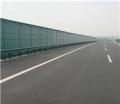 公路聲屏障a溫州公路聲屏障a公路聲屏障生產廠家