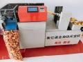 吉林省四平市元寶機 全自動元寶折紙機 廠家