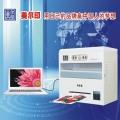 可印杂志画册的彩色数码印刷设备火热销售中