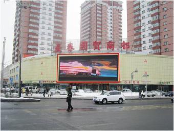 led显示屏位于二道区亚泰商圈核心区域,飞机场迎宾路的黄金地段,屏幕
