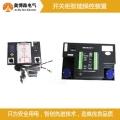 安徽奧博森HC-KZC70智能操控顯示裝置