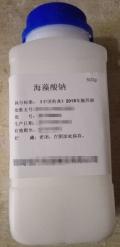 药用海藻酸钠市场价格调整刘帅