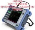 二手回收ZOLL卓爾AED Plus自動體外除顫儀