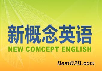上海嘉定新概念英语培训教学机构,单项满分教