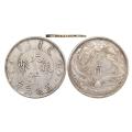 泰州哪有瓷器玉器古钱币交易的