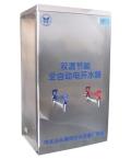 凈化電開水器開水器生產廠家