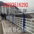 陕西安康河道护栏LED灯桥梁护栏桥梁护栏立柱