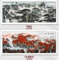 中華情紅墻經典國畫套組