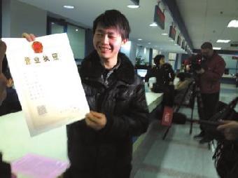 2015广州合伙公司创立流动程