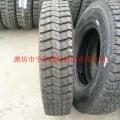 冀宁 8.25R20 卡车钢丝轮胎 中块花纹