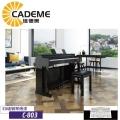 佳德美88鍵重錘鍵盤電鋼琴C-803