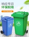 塑料分类垃圾桶 环卫垃圾桶规格尺寸