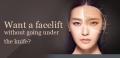 广州市莱特爱素颜裸妆五官美塑好不好能做脸上哪个部位