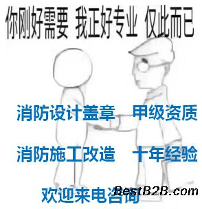 北京东城消防报审镀锌设计、消防验收盖章一次图纸什么线管图纸叫图片