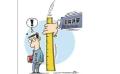 黑龍江省2020年工程師職稱評審申報工作的通知