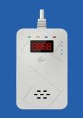 深圳市新國標安泰AT-304型一氧化碳報警器