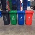 戶外環衛垃圾桶塑料大號吉林遼寧街道物業分類垃圾箱