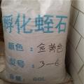 北京種花蛭石1-3