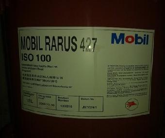 美孚拉力士427空压机油,美孚427空压机油装具图书图片