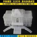 深圳龍崗3D打印手板加工,龍崗SLA激光快速成型