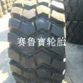 风神 全钢工程轮胎 650 65R25 铰接式卡车