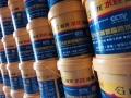 水性聚氨酯防水涂料多少錢一平方、嘉龍牌水性聚氨酯