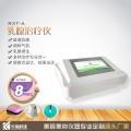 乳腺治療儀廠家 乳腺治療儀有用嗎 乳腺治療儀作用