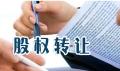 辦理商標注冊知識產權