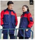 工裝-找冬季工作服棉服就來赤峰聚企美廠家