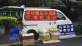 成都面包車長途送貨依維柯拉貨到外地行李運送