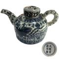 大明宣德青花執壺評估拍賣南京墨贊瓷器專家在線評估