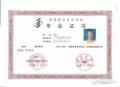 自考海口经济学院!送学位!送学位!深圳报名中心