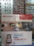 佛山市禪城區祖廟街道建設社區視頻監控設計一站式上門