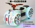 湖南株洲广场小孩玩具车,太子摩托车经典在哪哪火