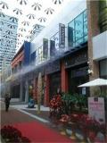 戶外商業步行街噴霧降溫設備專業生產廠家