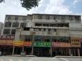 龙岩市厂房办公楼结构安全鉴定省钱优惠单位