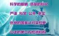 山西省铜铅锌矿成分分析 矿石品位鉴定 矿石化验检测