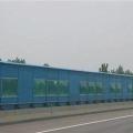 溫州透明金屬pc聲屏障高速公路鐵路聲屏障小區隔音聲