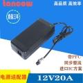 12V10A電源適配器3C認證展示柜LED開關電源