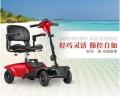 寶雞電動輪椅 康揚世界品牌 老年人代步工具